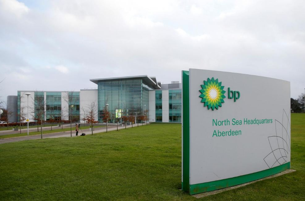 BP Headquarters